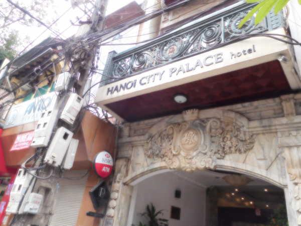 Hanoi City Palace Hotel entrance