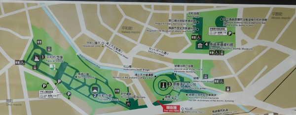 Nagasaki bomb site
