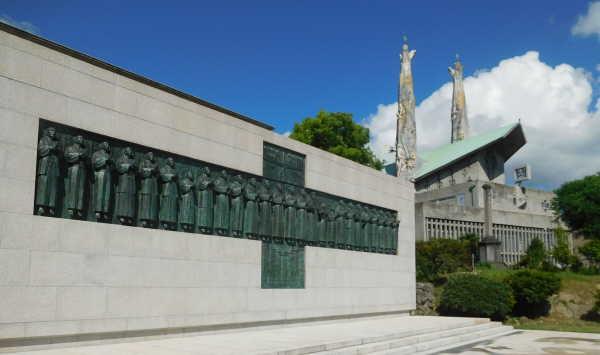 Martyrs if Hiroshima