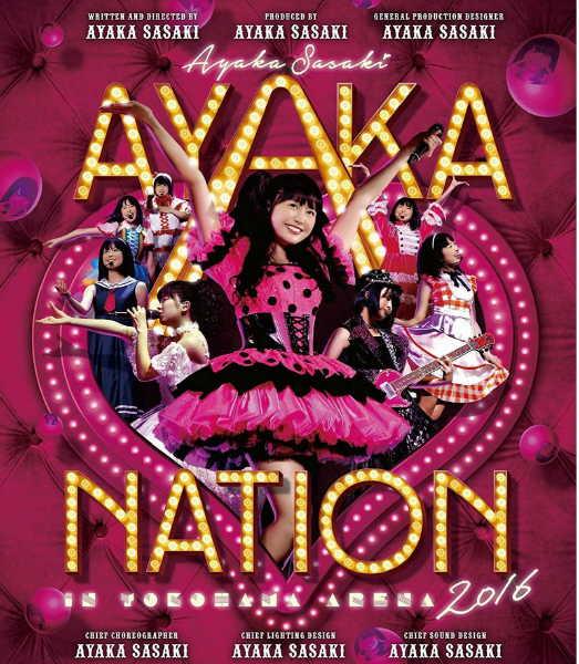 Ayaka Nation