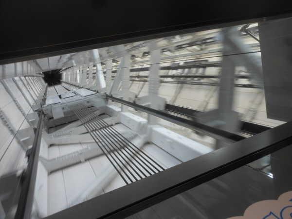 Inside of Skytree