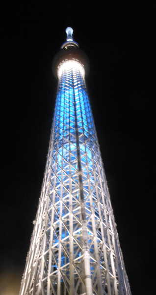 Tokyo Skytower lighted at night