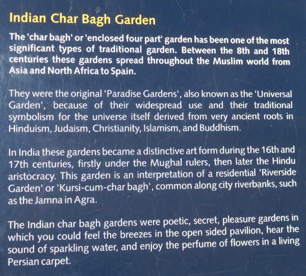 Indian 4 part garden description