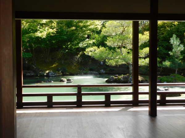 Hamilton Meditation Garden