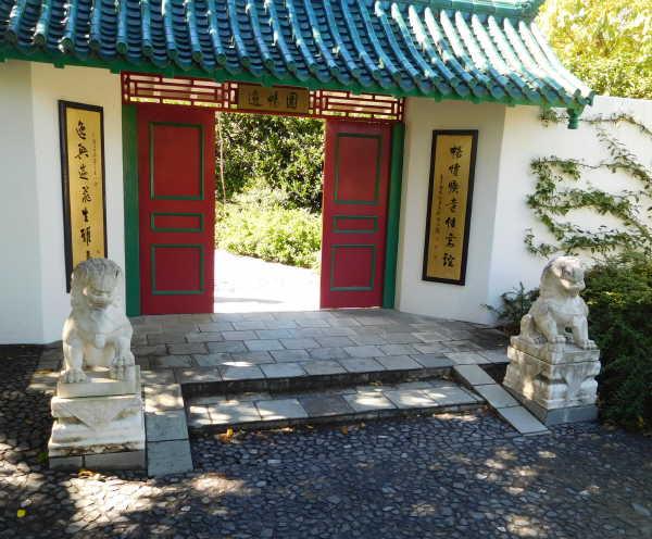 Hamilton oriental garden entrance